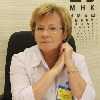 Быковская Наталья Порфирьевна