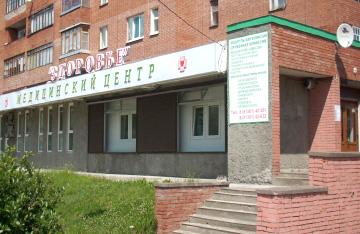 71 больница москвы мясников